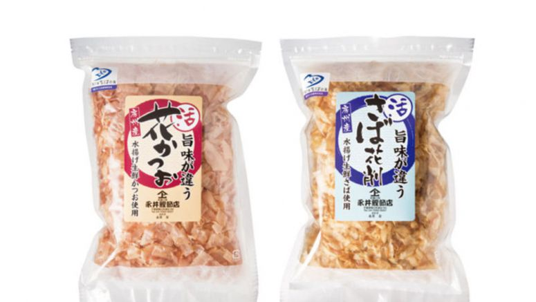 Travelers' Treasures / Boshu-san Hana Katsuo, Boshu-san Saba Hanakezuri (Dried bonito flakes, dried mackerel flakes)