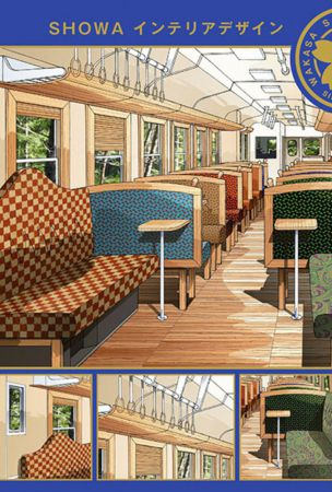 Wakasa Railway unveils plans for its sightseeing train 'Showa'