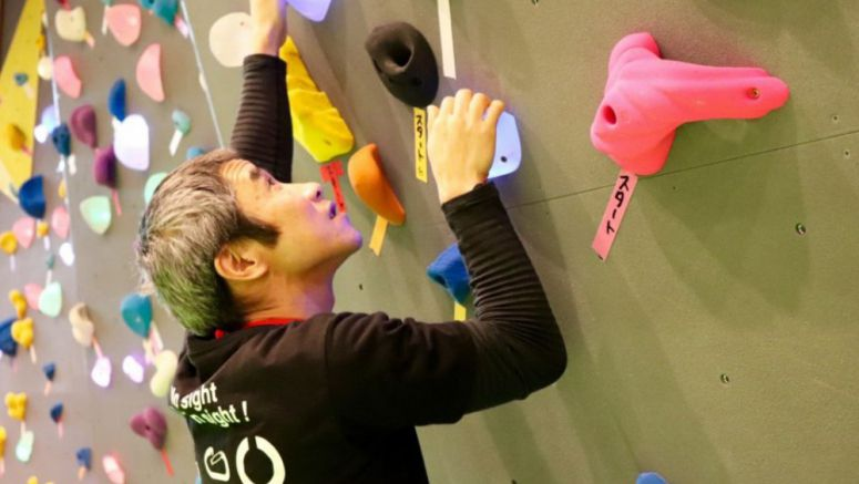 Light, sound to help visually impaired scale climbing wall in Kobe