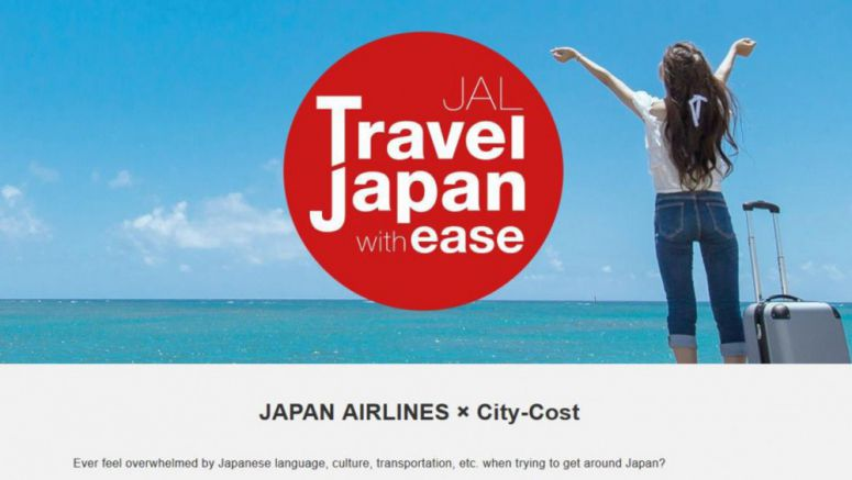 Japan Airlines turns to expat advice to promote smoother travel experience