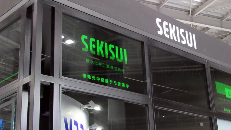 Sekisui Chemical's Signage System Displays Info on Transparent Glass