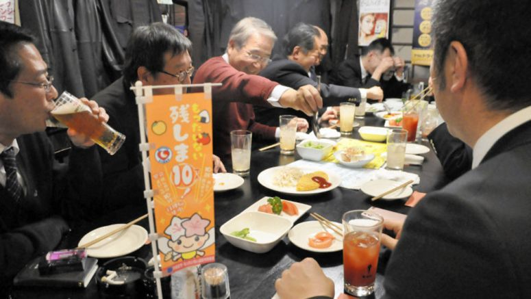 Utsunomiya city gov is launching a campaign against food waste