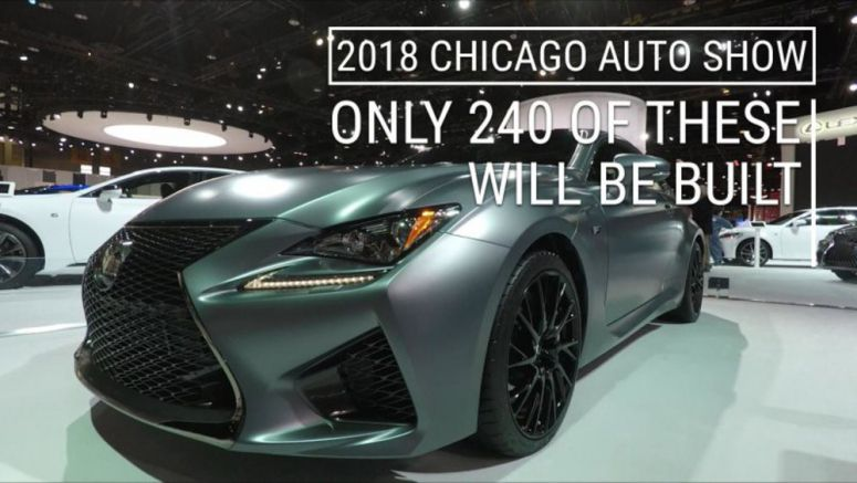 Only 240 of these Lexus RC F will be built | 2018 Chicago Auto Show