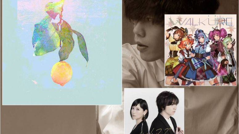 Recochoku's weekly download charts for 2/14~2/20 2018