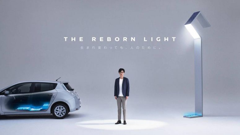 Nissan To Use Recycled Leaf Batteries To Power Street Lights