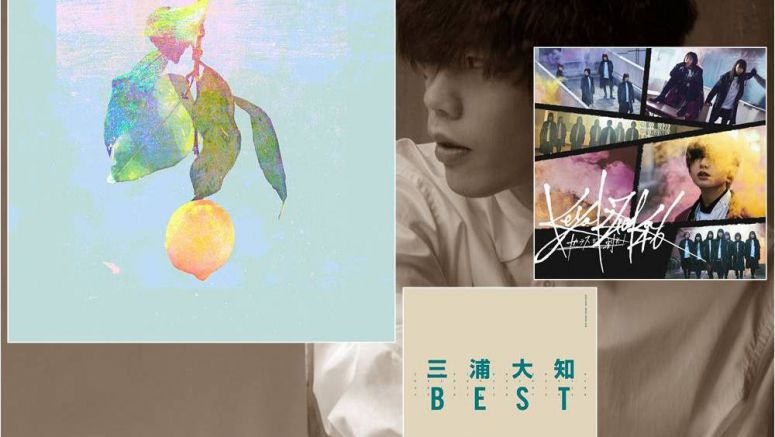 Recochoku's weekly download charts for 3/7~3/13 2018
