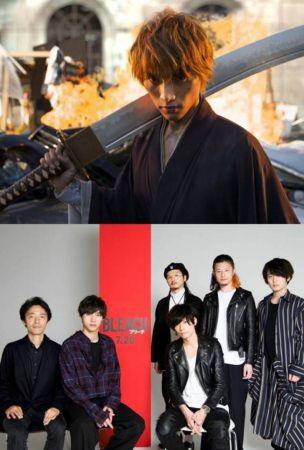 [ALEXANDROS] to be in charge of theme songs for 'Bleach' live-action film
