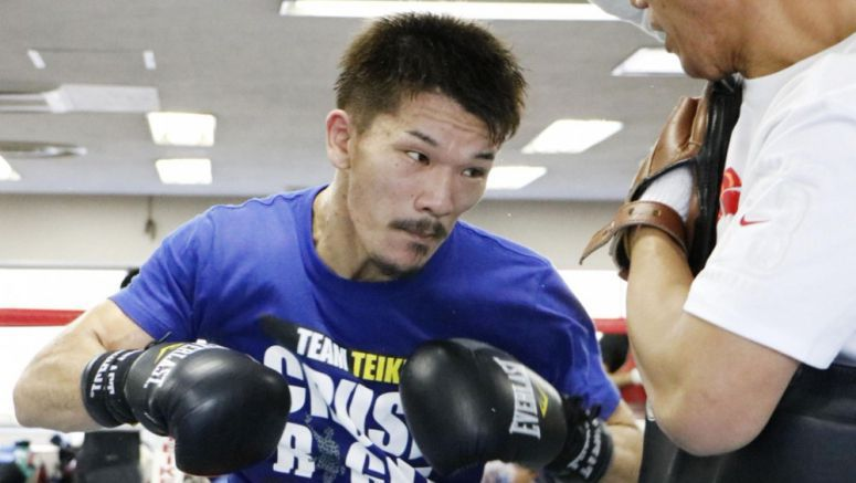 Boxing: Ogawa apologizes over doping ban, loss of IBF belt