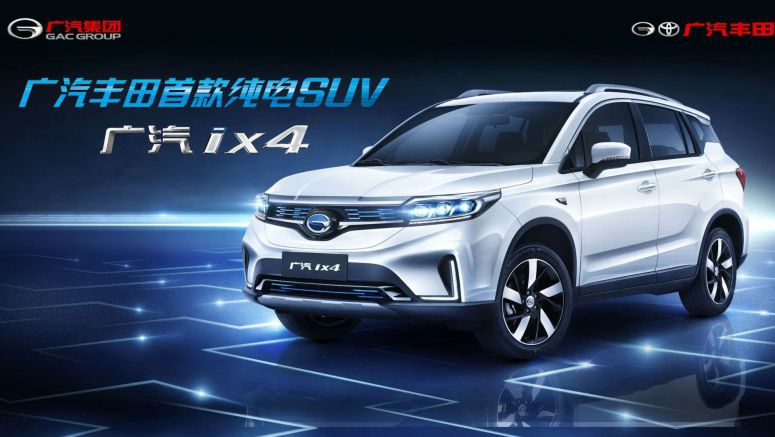 Toyota Set To Enter China's EV Market With A Local GAC Model