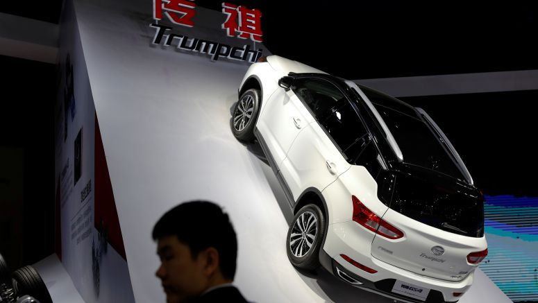 Toyota will roll into China's EV market in a GAC Motor vehicle