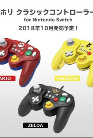 Hori To Release GameCube-Style Controllers For The Nintendo Switch