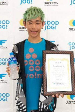 Sonar Pocket's eyeron chosen as 'Fukuoka Marathon' ambassador for the second time