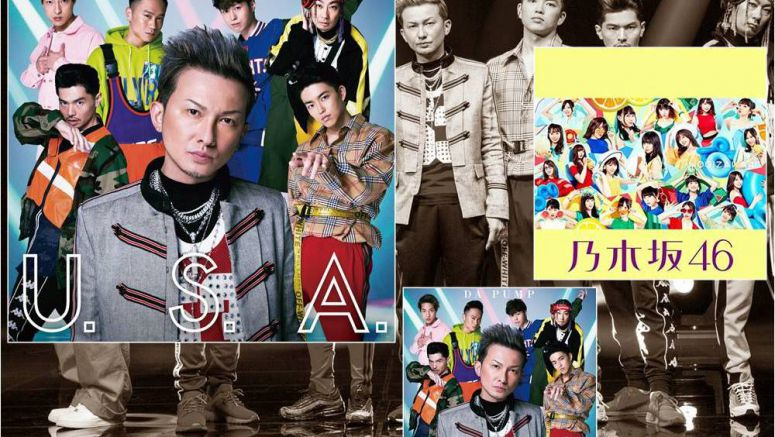 Recochoku's weekly download charts for 8/1~8/7 2018
