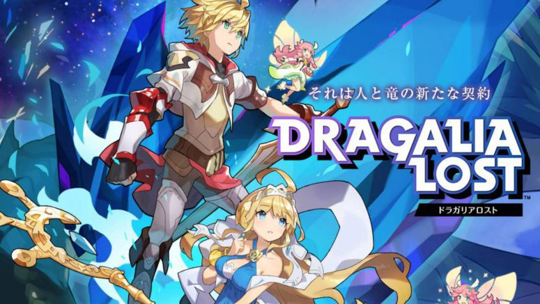Nintendo Will Release Dragalia Lost Mobile Game On September 27th