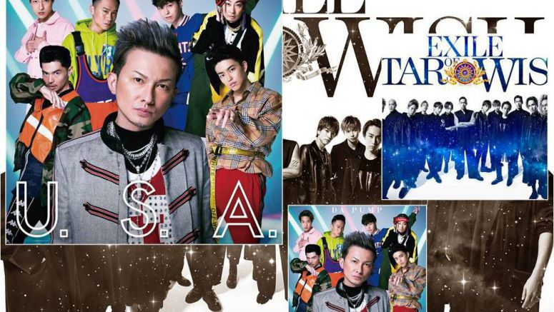 Recochoku's weekly download charts for 7/25~7/31 2018