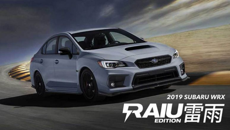 2019 Subaru WRX Raiu Edition Is A Limited Run Just For Cannucks
