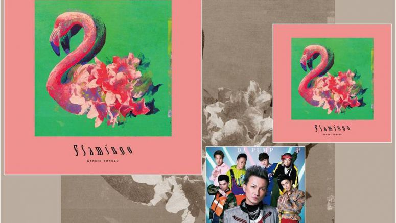 Recochoku's weekly download charts for 10/31~11/6 2018