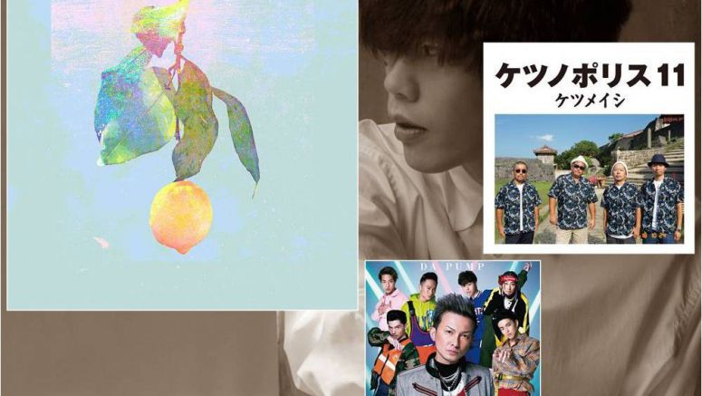 Recochoku's weekly download charts for 10/24~10/30 2018