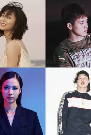 Utada Hikaru releases 'Too Proud' featuring 3 Asian rappers