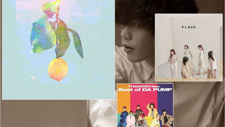 Recochoku's weekly download charts for 1/16~1/22 2019