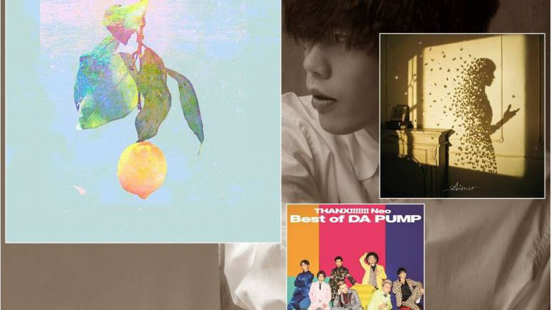 Recochoku's weekly download charts for 1/9~1/15 2019