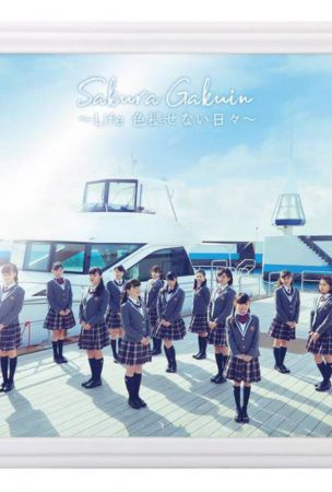 Sakura Gakuin reveal short PV for 'Fairy tale'