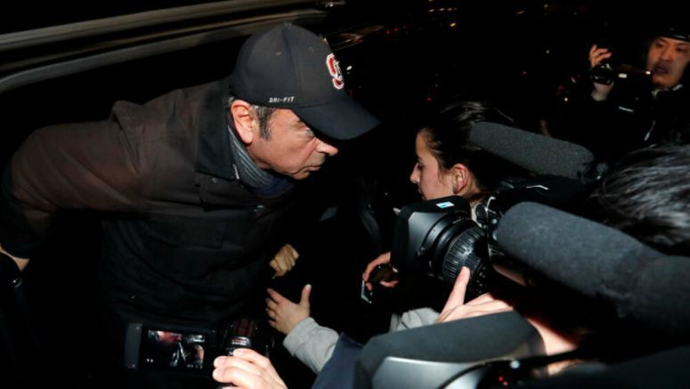 Court rejects Carlos Ghosn's request to attend Nissan board meeting