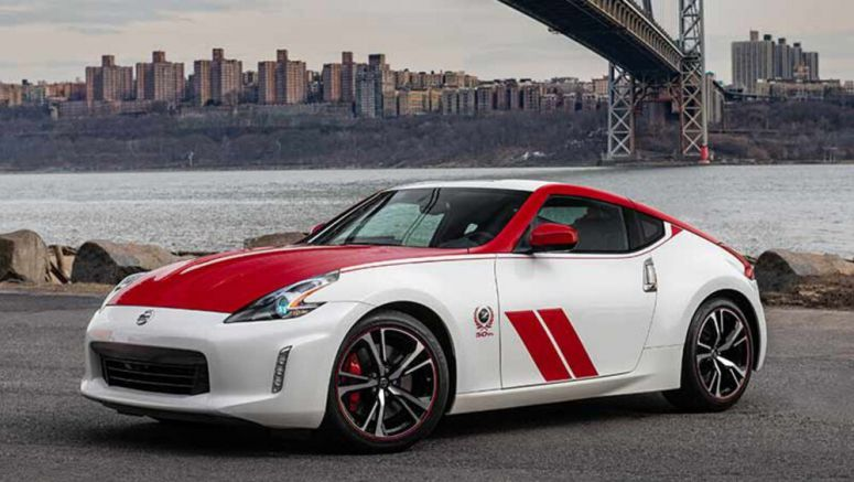 2020 Nissan 370Z 50th Anniversary Edition celebrates the 240Z