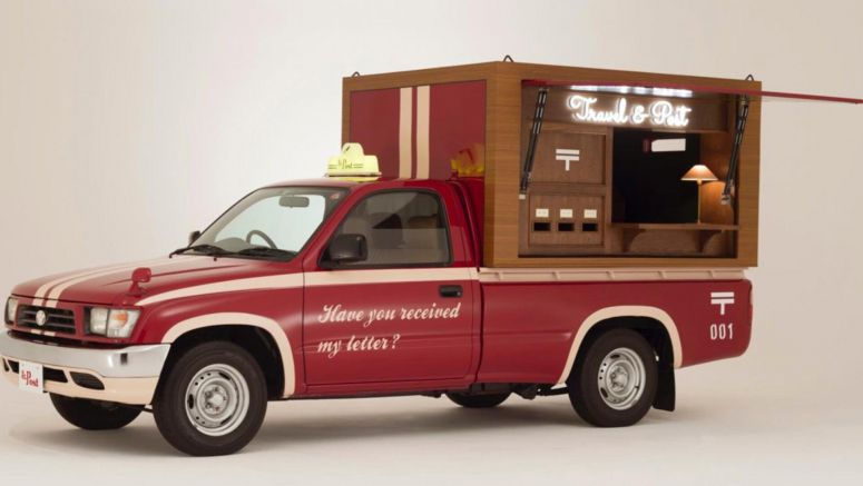 Japan Turns A Classic Toyota Hilux Into A Mobile Post Office