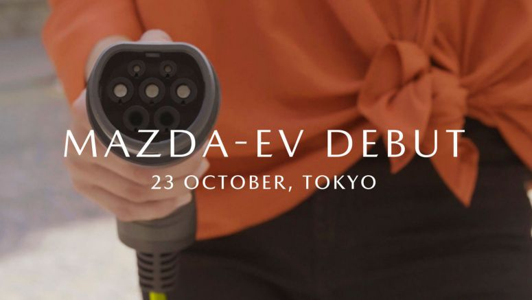 Mazda Confirms Tokyo Show Premiere For Its First-Ever EV