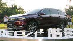 2020 Honda Breeze Is A Sharper Looking CR-V Sibling With An Accord Face
