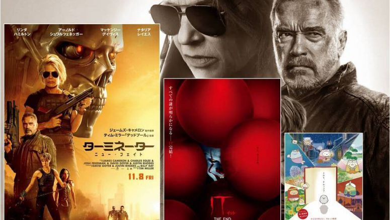 Japan Box Office Report - 11/9~11/10 2019