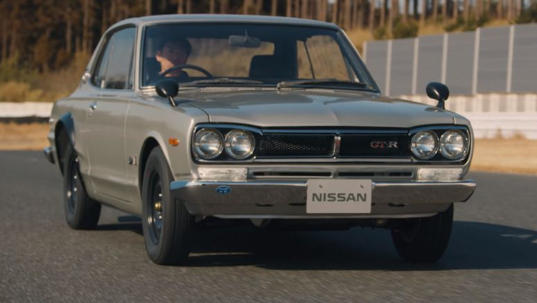 Oh My… Nissan's GT-R Nameplate Is Already 50 Years Old!