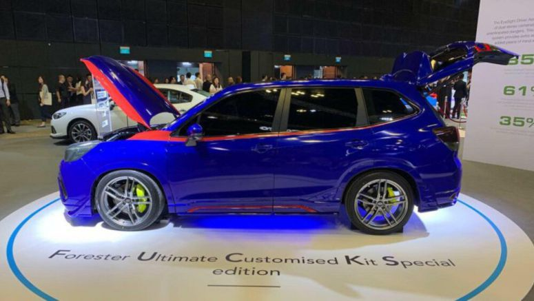 The Subaru Forester Ultimate Customised Kit Special shortens to 'NSFW'