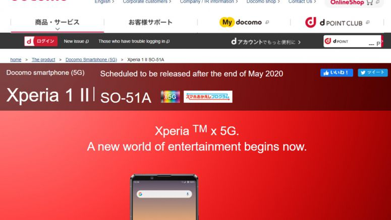 Xperia 1 II (Mark 2) Japanese release date slips from April to 'late May'