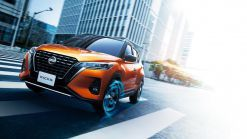 2021 Nissan Kicks Facelift Launches In Japan With Revised Styling, Electrified Powertrain
