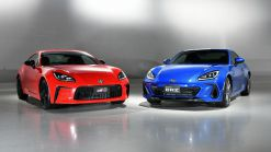 Toyota's new 86 breaks cover as the Subaru BRZ's friendly rival