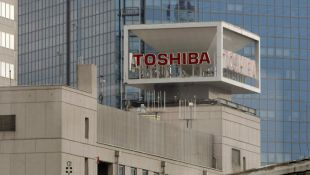 Toshiba HQ in Tokyo