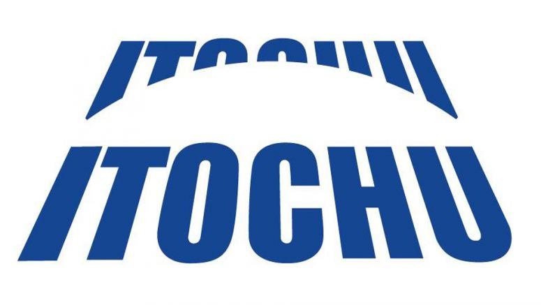 ITOCHU Announces Start of Construction of Africa's Largest Photovoltaic Power Generation System in South Africa