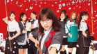 New trailer and poster for 'Asahi Nagu' live-action film adaptation released