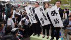 Voluntary evacuees win compensation over Fukushima nuclear disaster
