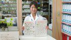 Pharmacies, drugmakers take steps to better serve foreigners