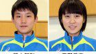 Table tennis: Harimoto, Hirano qualify for season-ending Grand Finals