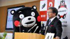 Drive to push beloved mascot Kumamon overseas hits local snag
