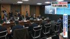 Officials discuss measures against snow