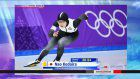 Japan's Kodaira wins women's 500m speed skating