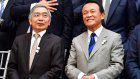 Japan left behind as G-20 frets over monetary tightening
