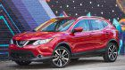 2018.5 Nissan Rogue Sport gets more standard safety equipment