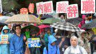 Thousands turn out in rain to demand Abe Cabinet resign
