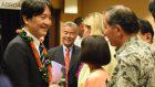 Prince Akishino joins convention of people of Japanese ancestry in Hawaii